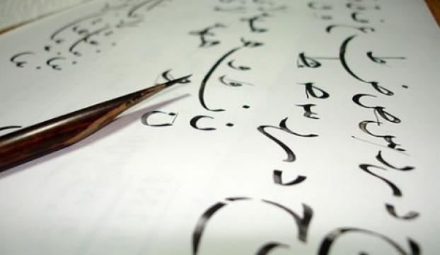 Osmanlıca nasıl öğretilecek?