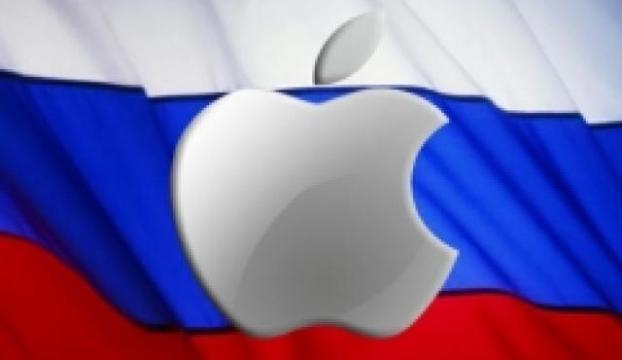 ABD-Rusya gerilimi Applea da sıçradı!