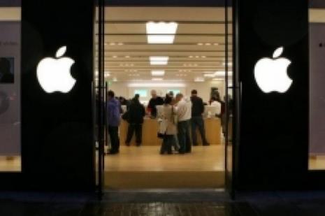 Apple'ın Türkiye'deki ikinci mağazasını açıyor