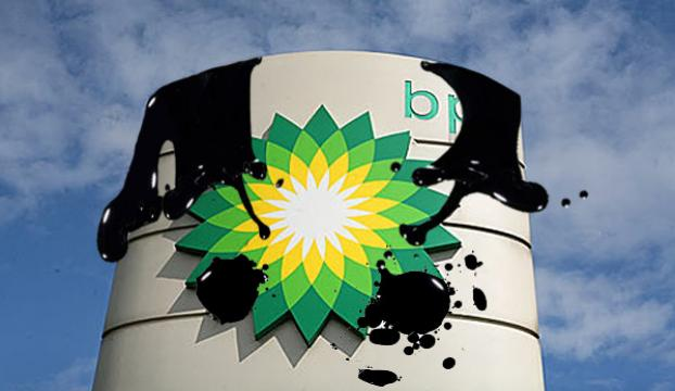 BPnin temyiz davası rededildi