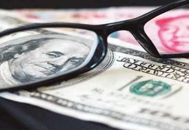Dolar son iki haftanın en yüksek seviyesini gördü