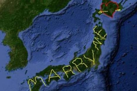 Evlilik teklifini 7 bin kilometre yürüyerek Japonyaya yazdı