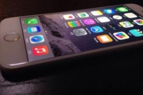 iPhone 6 Plus'ın altı farkı