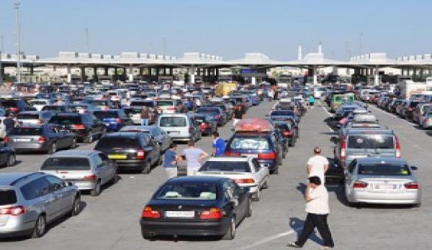 Bulgaristan sınır kapısı kapandı