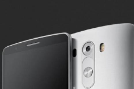 LGnin dev telefonu sızdırıldı
