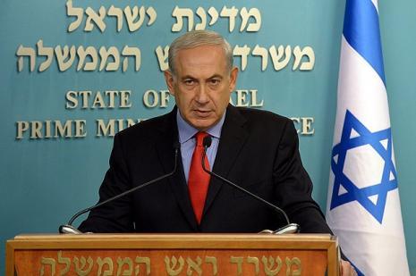 Netanyahu sinegog saldırısı ile ilgili açıklama yaptı