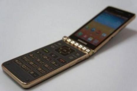 Samsung Galaxy Golden 2 ortaya çıktı