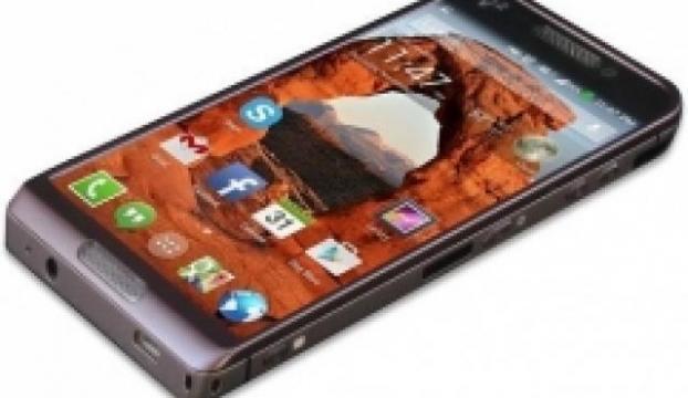 Vphone akıllı telefonu duyruldu