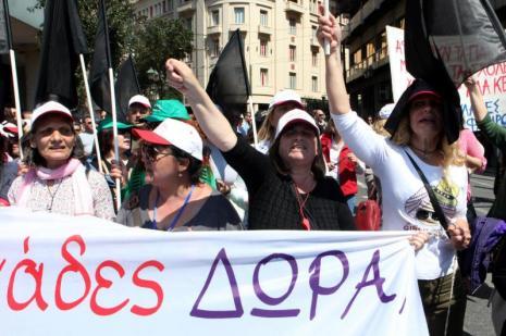 Yunanistanda hükümete karşı grev